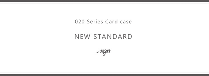 020Series Card case NEW STANDARD